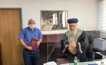 """הגר""""י יוסף הרב הראשי הראש""""ל"""