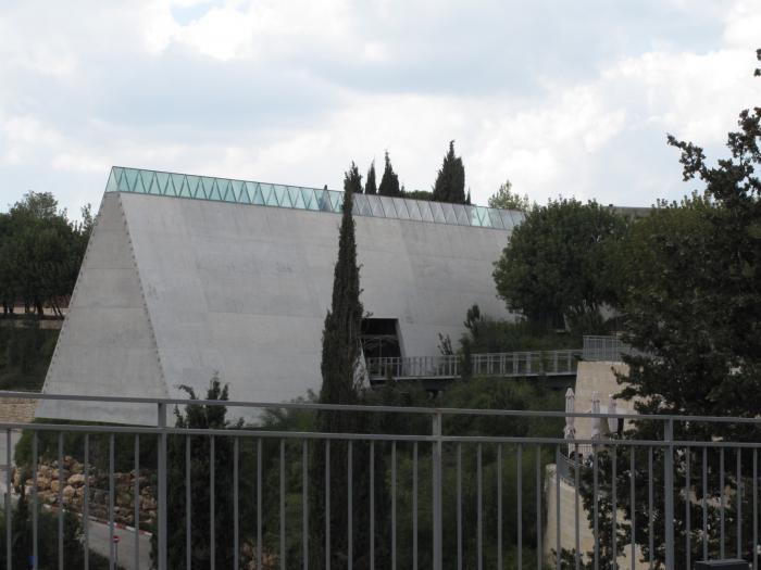 מוזיאון יש ושם