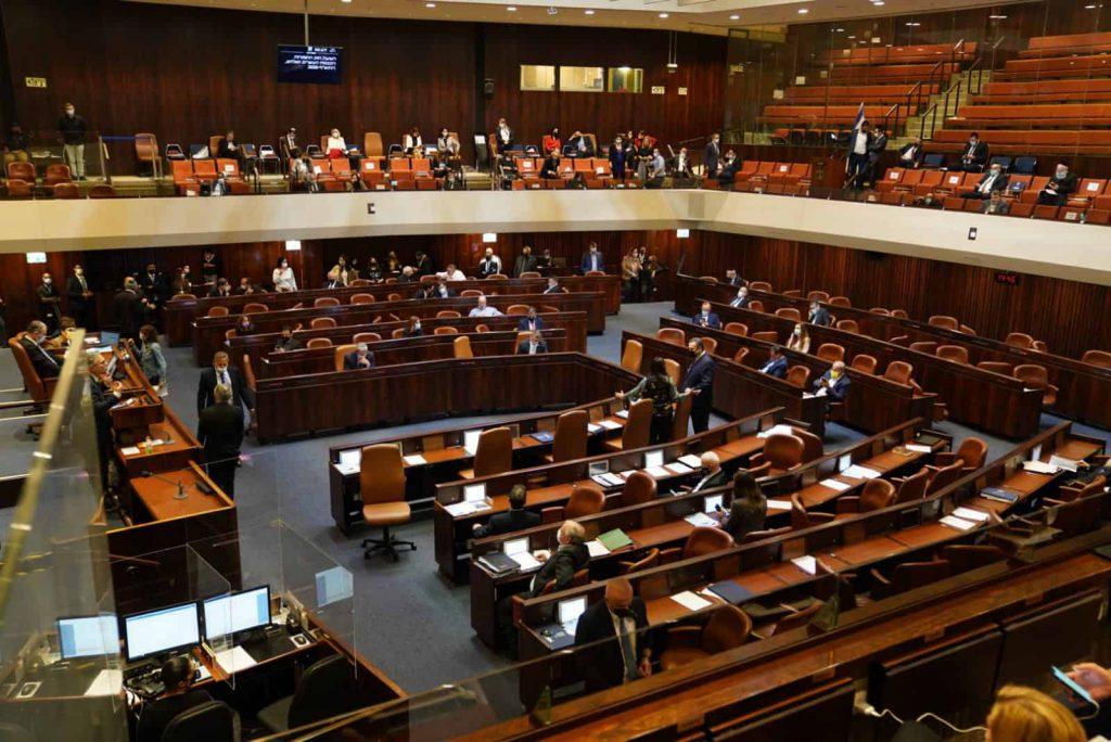 הצעת החוק לפיזור הכנסת