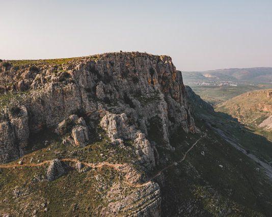 צוק הארבל