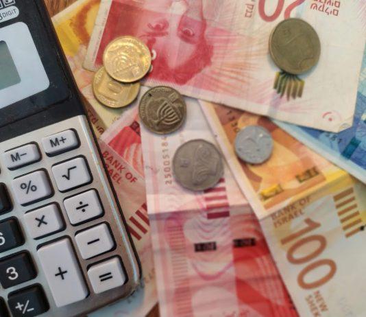 חיסכון ופיננסים